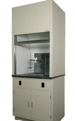 Flame Cabinet Full White B-gr 0787 sm